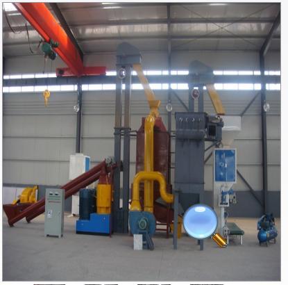 EFB Pellet manufacturer process setup
